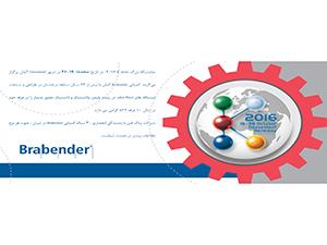 brabender_invitation_k2016-1