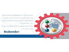 brabender_invitation_k2016