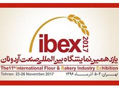 Ibex-Logo2