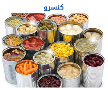 Canned-Main