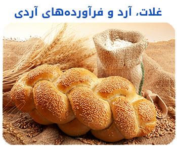 Flour-Main