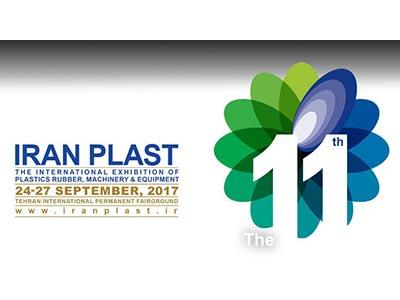 Iranplast-2